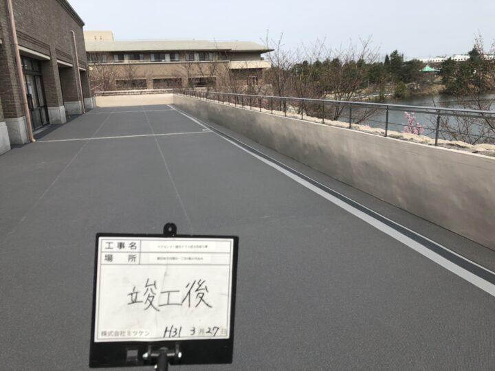 ケアセンター (屋外テラス)